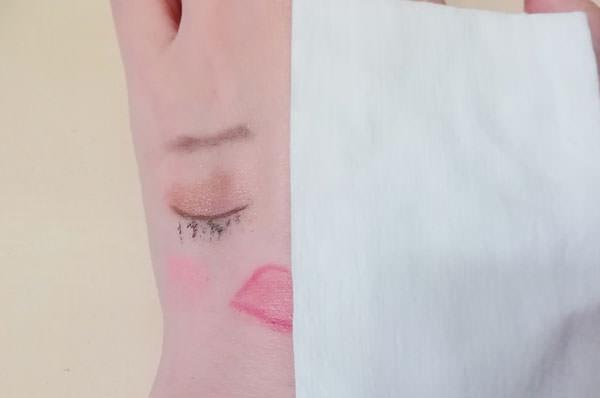 010fix-makeup