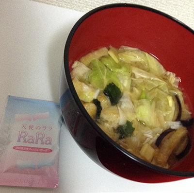 天使のララ&お味噌汁
