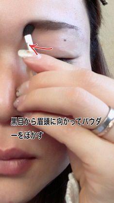 010mayukakikata