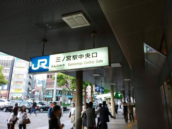 ミュゼグラン三宮店の最寄駅・アクセス