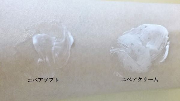 010nivea-skincare-cream