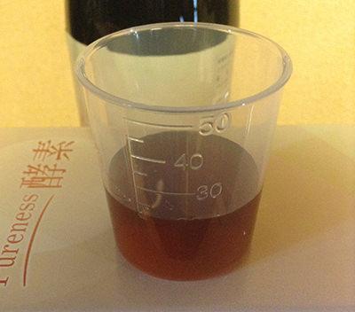 ピュアネス酵素の味