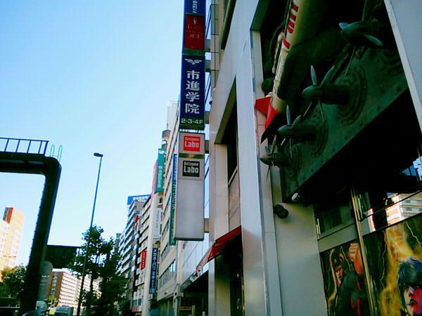 脱毛ラボ錦糸町店到着