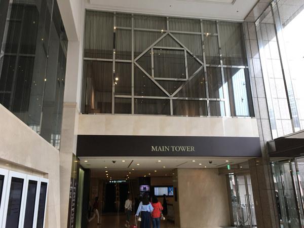 品川プリンスホテル メインタワー入り口