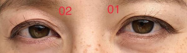 010thirdy-memeral-eyes
