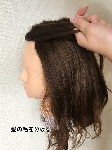 010waterfall-hair-nidan