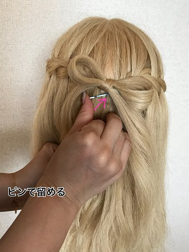 010waterfall-hair-ribon