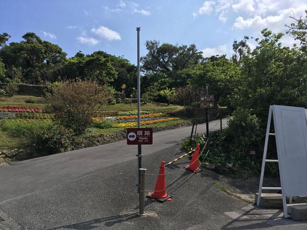 011_nakagusukujo