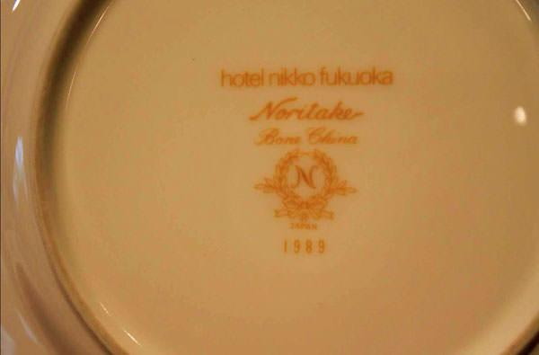 011_nikko_fukuoka