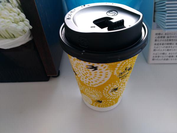 ローソンコーヒー味の評価