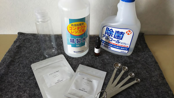 ラクト―セラミド化粧水の材料