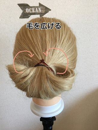 011shiniyonjozu