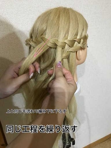 011waterfall-hair-nidanami