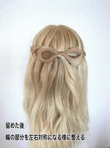 011waterfall-hair-ribon