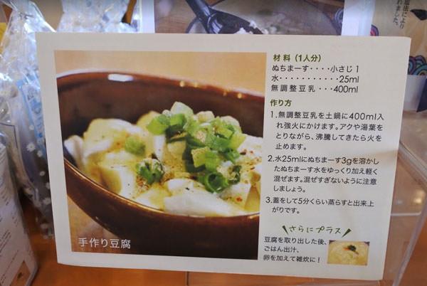 012_miyagijima