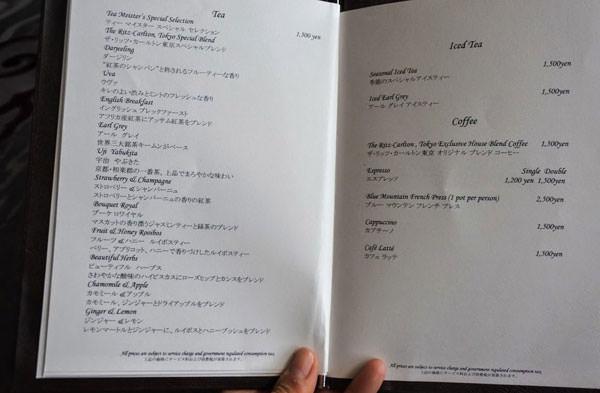 012_the_ritz-carlton_tokyo