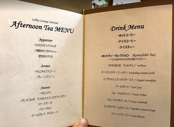 012_yokohama_sheraton