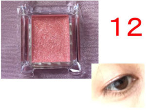 012canmake-gelstar-eyes