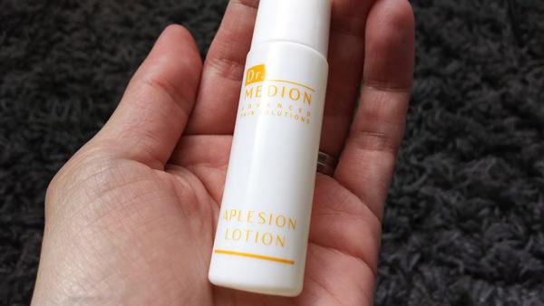 アプレシオンローション【ビタミンC誘導体化粧水】