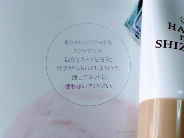012hahashizuku