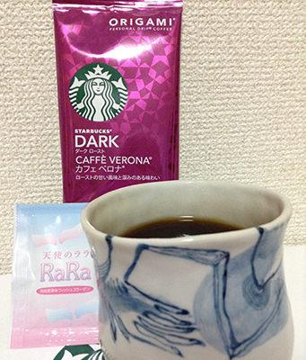 天使のララ&コーヒー