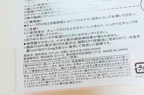 012kuchibirubiyoeki