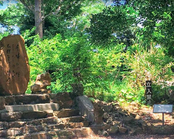 今帰仁城の石碑