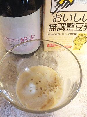 ピュアネス酵素+豆乳
