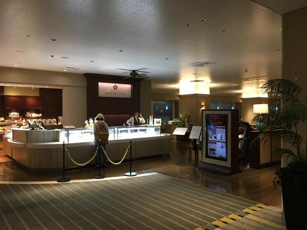 品川プリンスホテル コーヒーラウンジ マウナケアの外観
