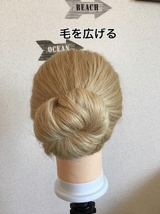 012shiniyonjozu