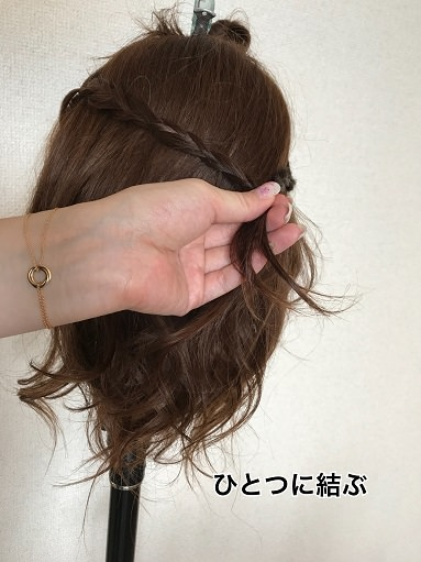 012waterfall-hair-kantan