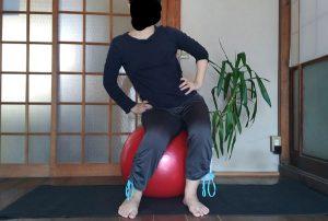 013balanceball