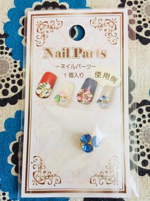 013blue-nail