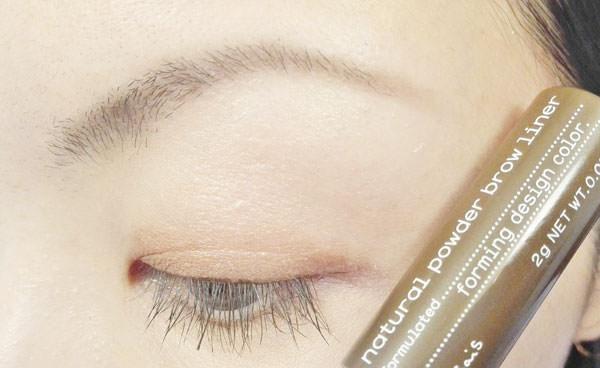 013chip-on-eyebrow
