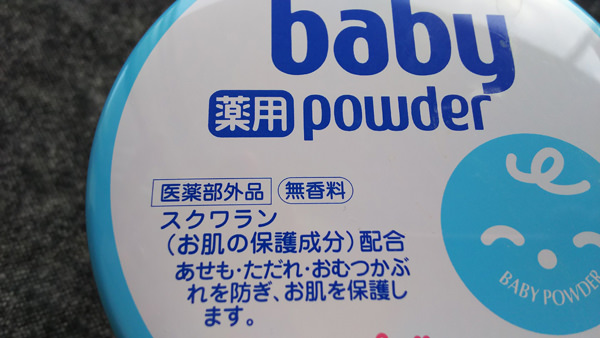 013facepowder