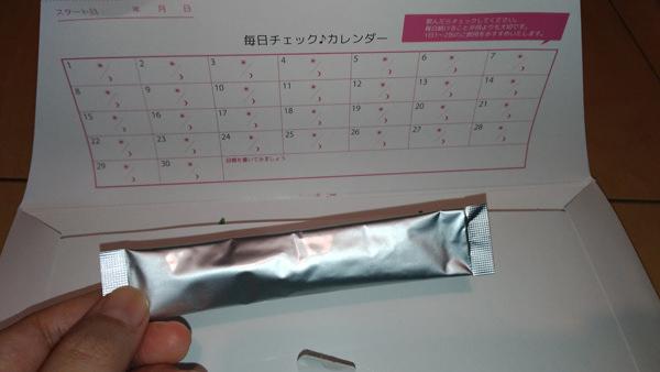 013fruits-aojiru