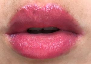 013integrate-volumebalm-lip