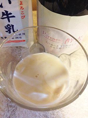 ピュアネス酵素+牛乳