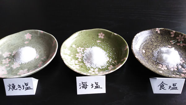 013shiomakura