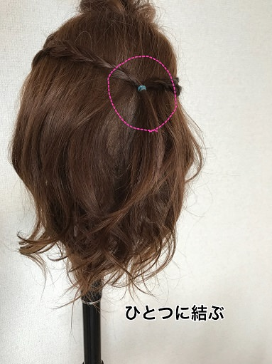 013waterfall-hair-kantan