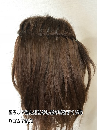 013waterfall-hair-nidan