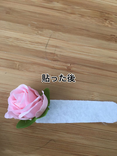 013zokabare1