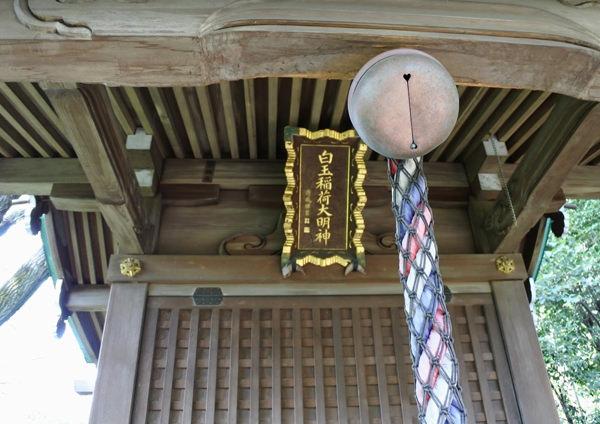 014_chinzanso-tokyo