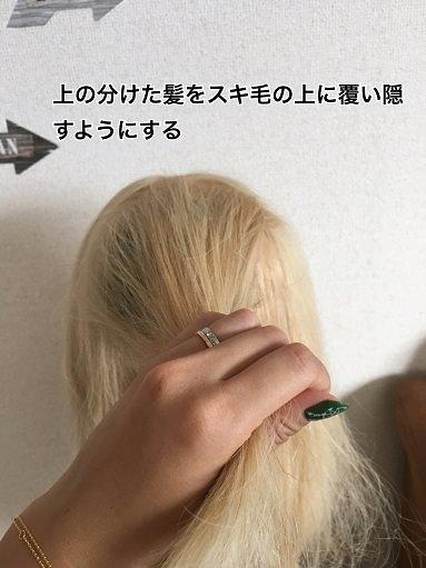 014berukidorekige