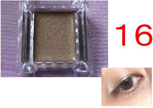 014canmake-gelstar-eyes