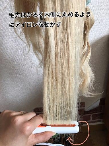 014hairironst
