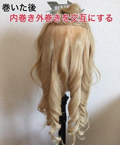 014hairironushiro