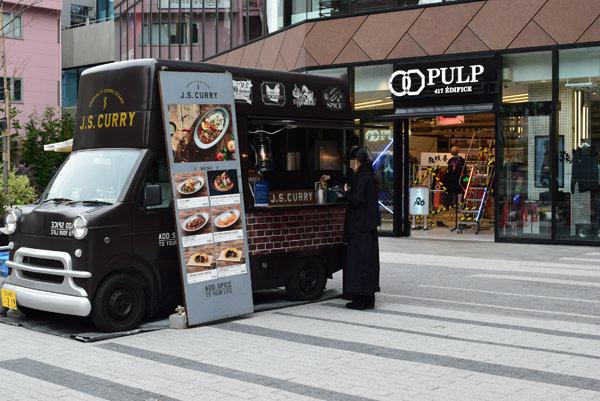 渋谷キャストキッチンカー