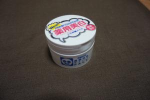 014tomeishirohada