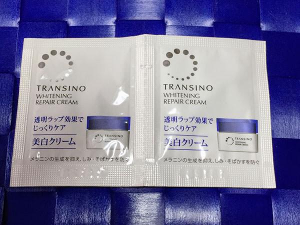 【美白クリーム】薬用ホワイトニングリペアクリーム